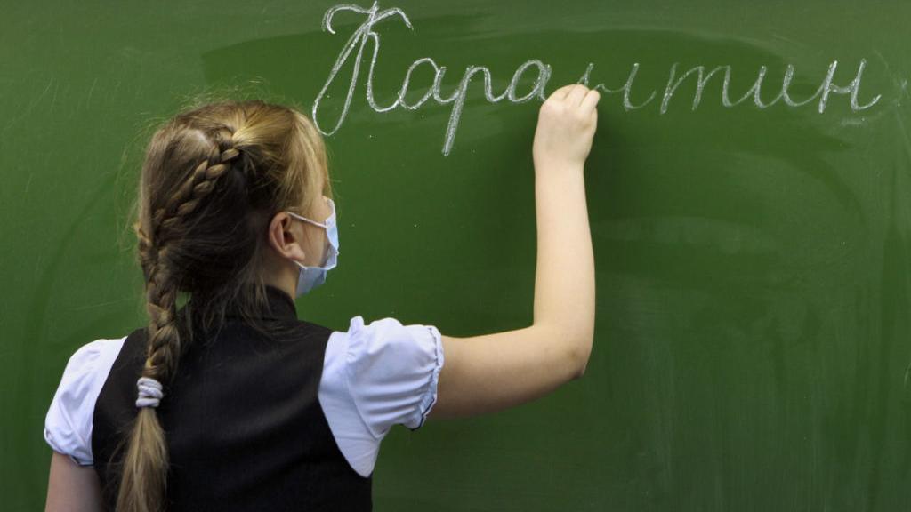 В Крыму 46 классов закрыли на карантин из-за коронавируса