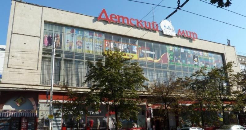 В Севастополе приостановили эксплуатацию здания «Детского мира»