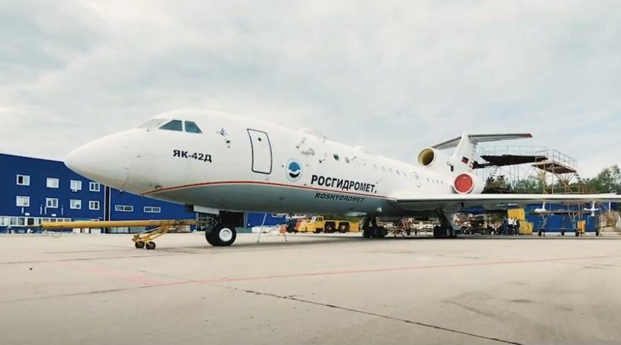 Самолет для увеличения осадков прибыл в Крым