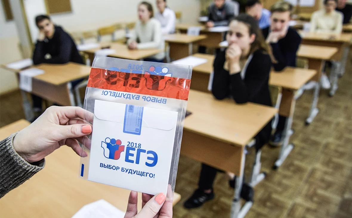 В России могут изменить правила сдачи ЕГЭ