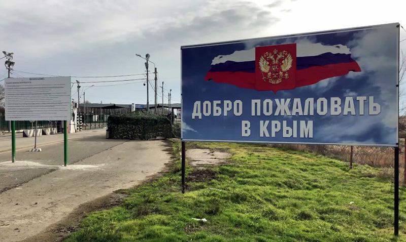 За лето более 60 тысяч человек пересекли крымско-украинскую границу