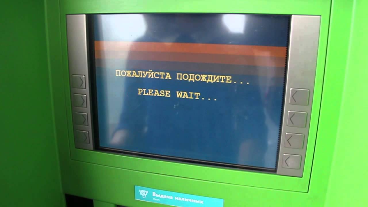Крымчане жалуются на отключение банкоматов