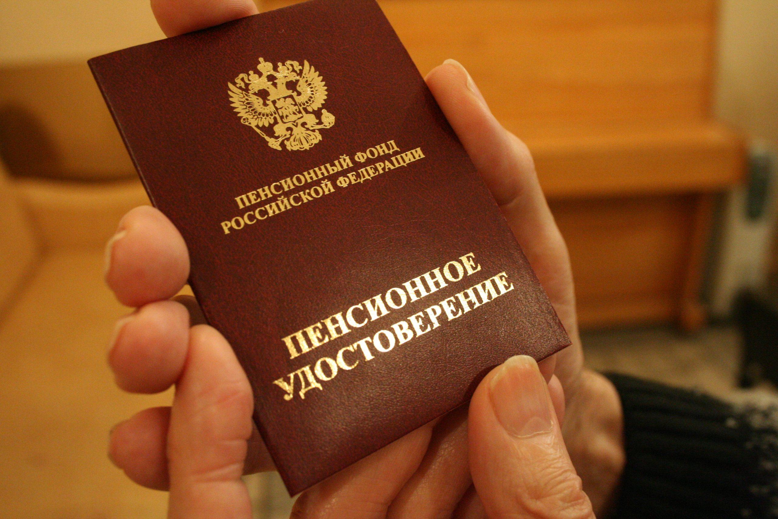В России в 2021 году проиндексируют пенсии на 6,3%