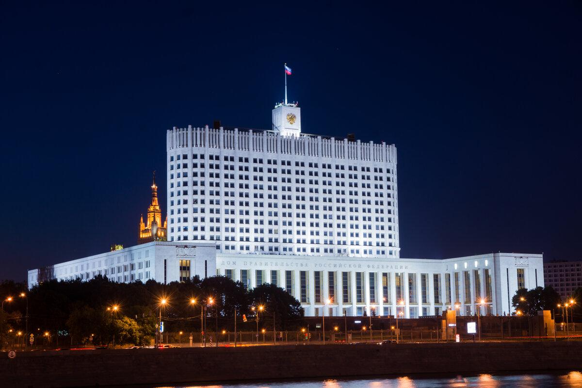 Правительство России одобрило трехлетний проект бюджета и макропрогноз