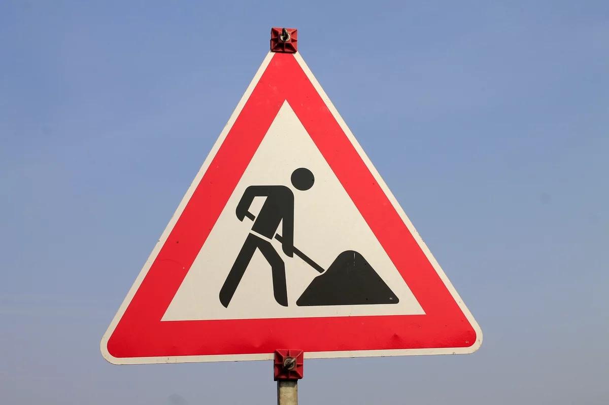 Под Севастополем ограничат движение транспорта из-за дорожных работ