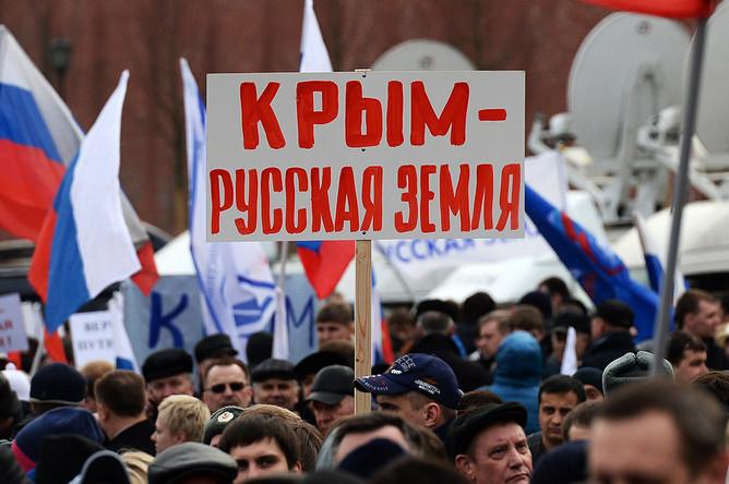 Россия не примет участия в «международной платформе по деоккупации Крыма»