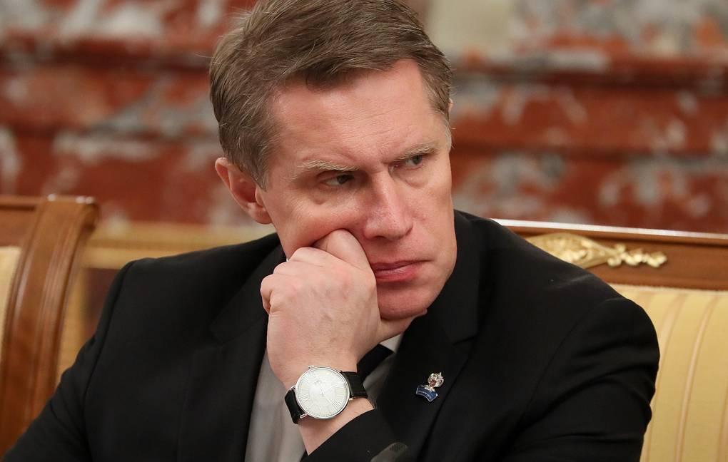 Глава Минздрава России ушел на самоизоляцию