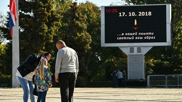 Крым вспоминает жертв трагедии в Керченском колледже