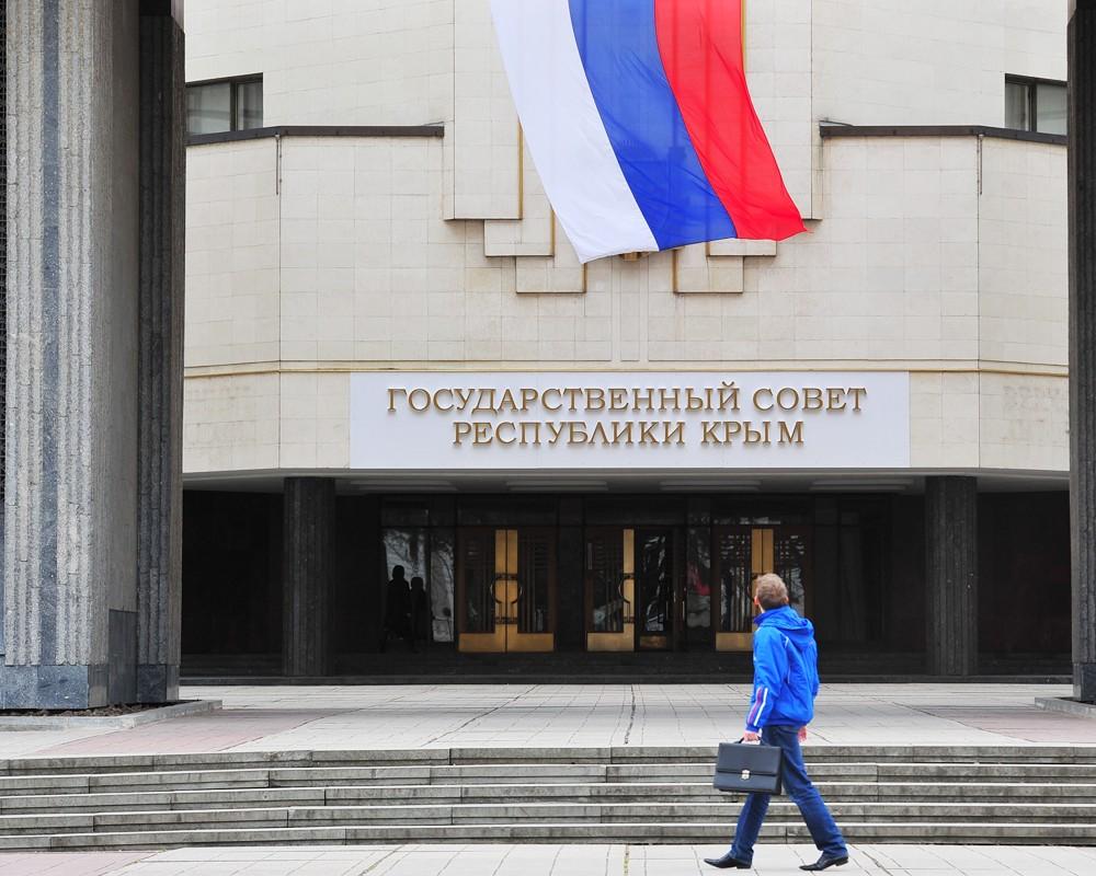Госсовет Крыма вновь перешел на «дистанционку»