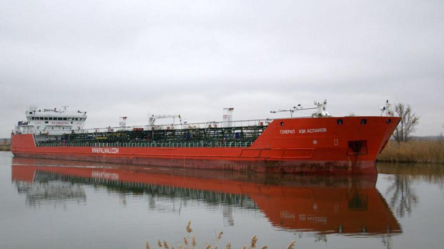 Найдены останки пропавших членов экипажа танкера «Генерал Ази Асланов»