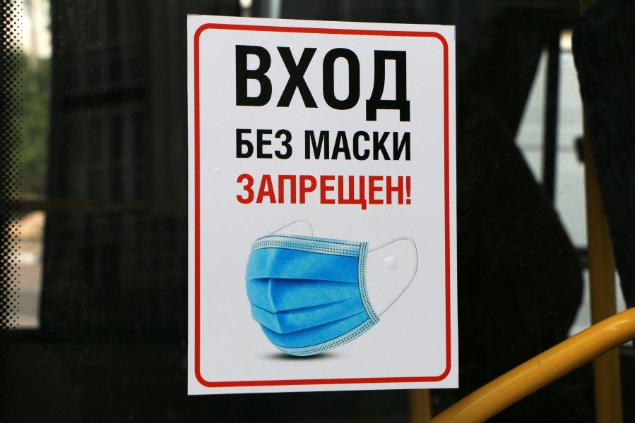 В транспорте Севастополя проверяют соблюдение масочного режима