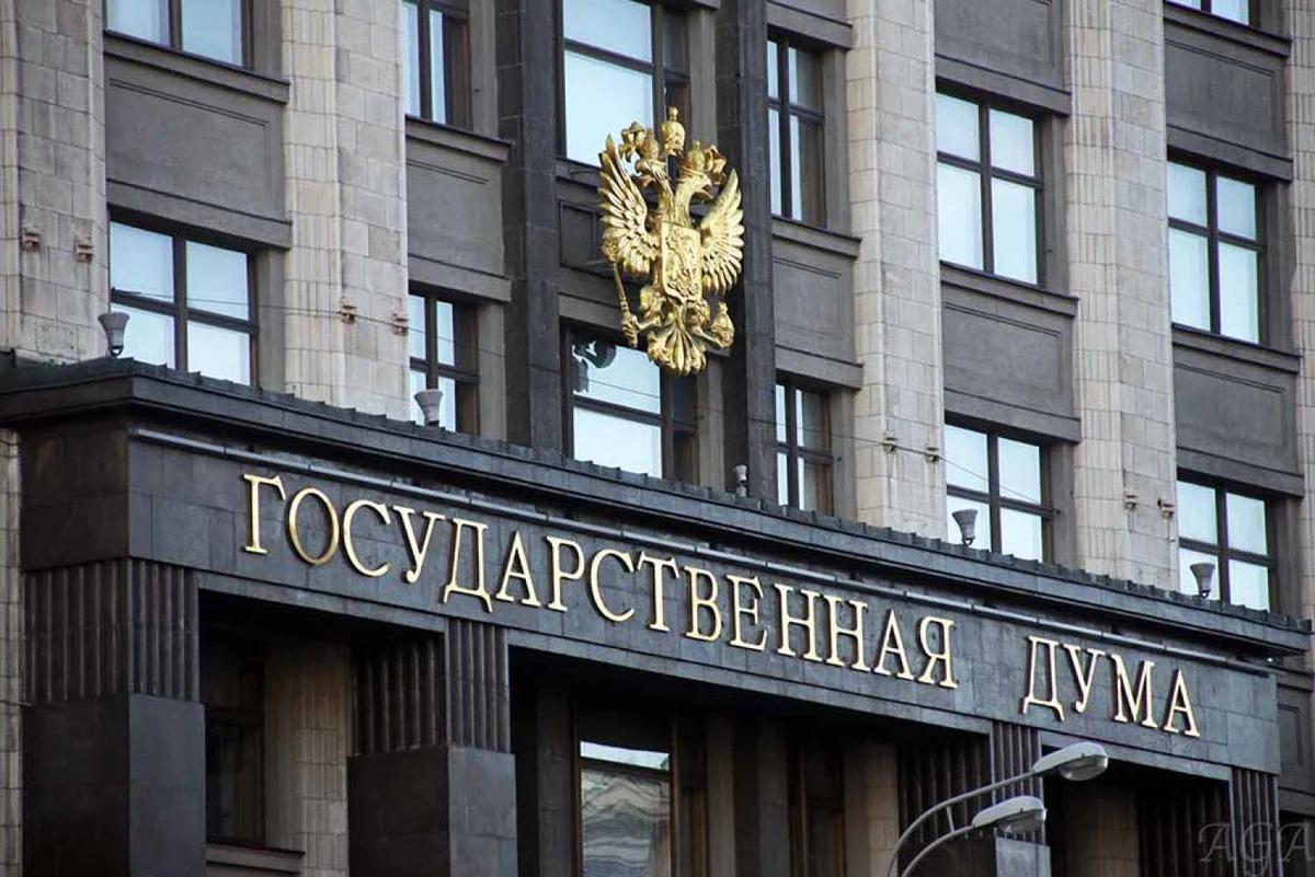 В Госдуме одобрили проект повышения налога для россиян с высоким доходом