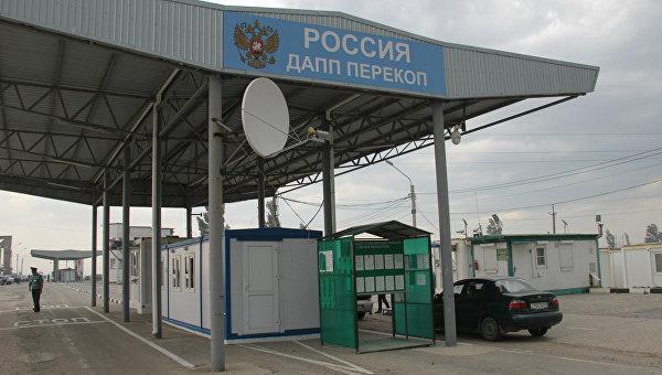 Украина может закрыть границы с Крымом и Донбассом в одностороннем порядке