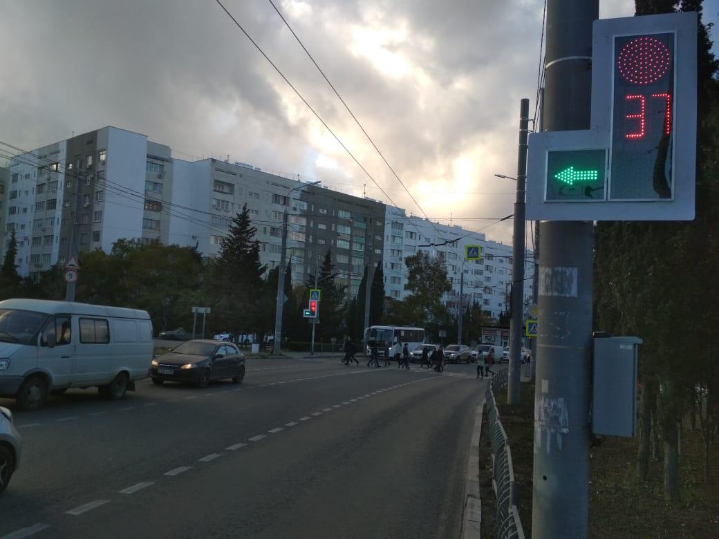 На севастопольском перекрестке установлена дополнительная секция светофора