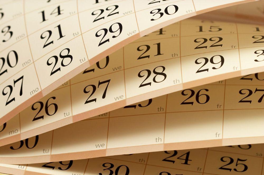Стало известно, сколько дней будут отдыхать крымчане в январе