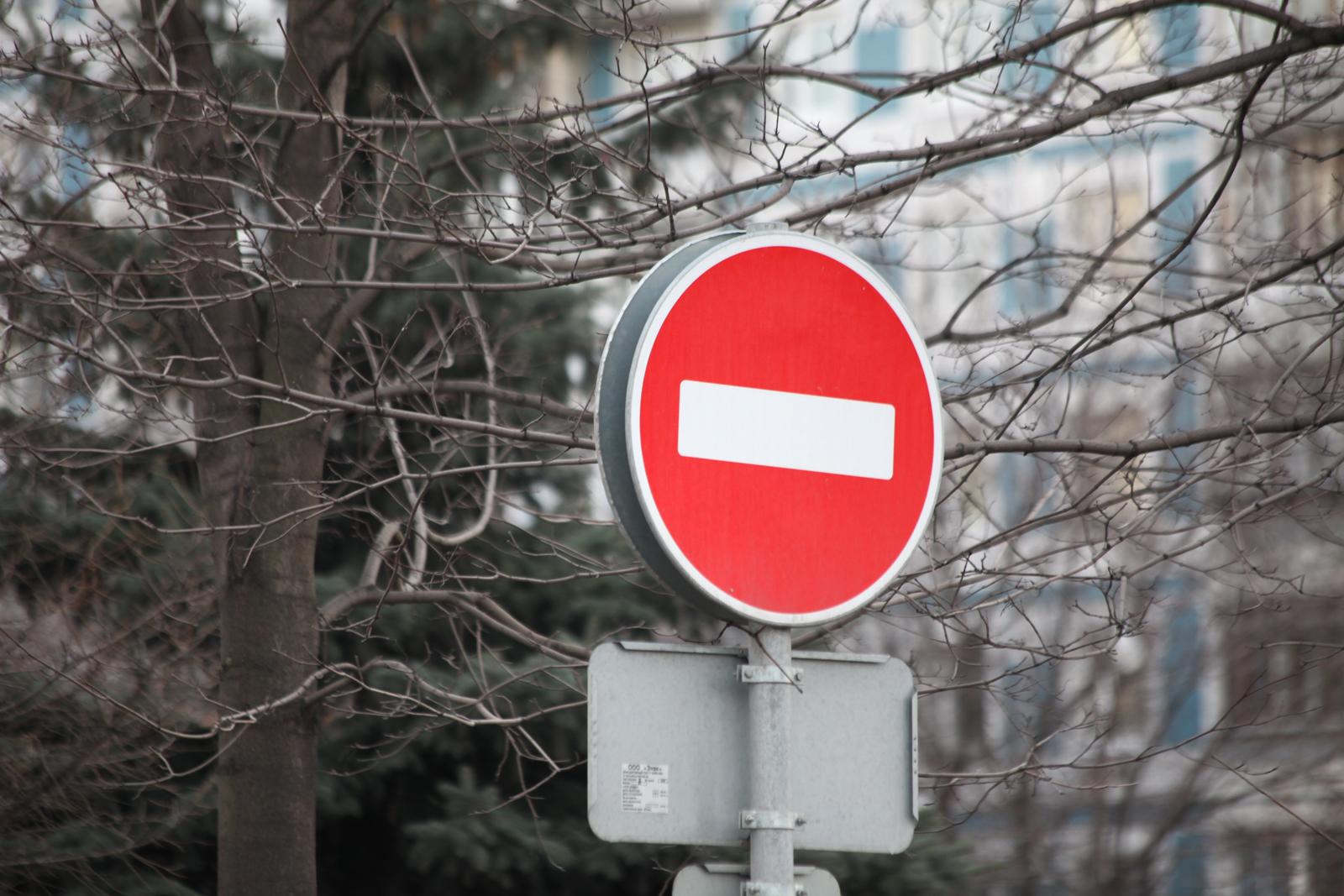 На одной из улиц Симферополя временно ограничат движение