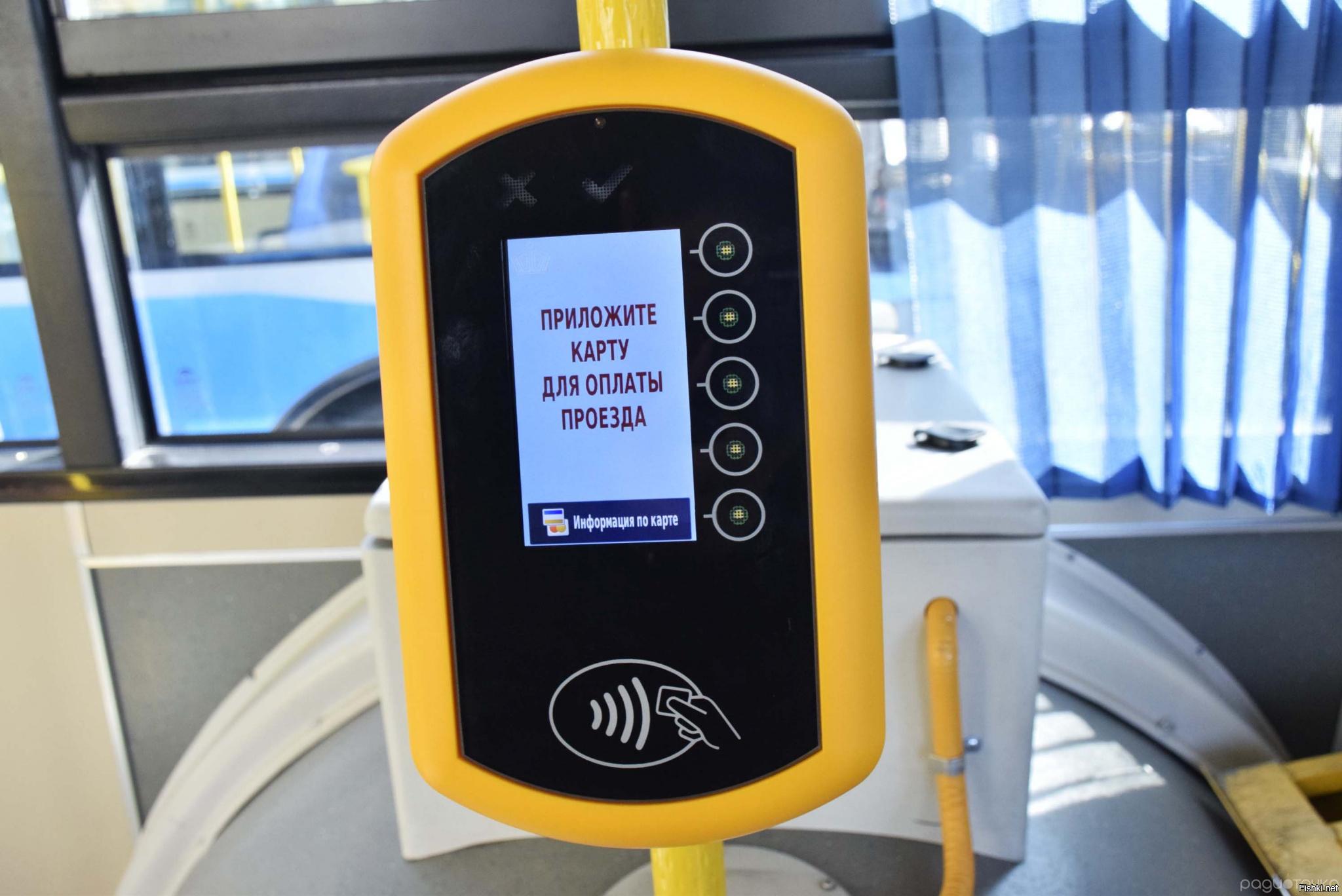 В общественном транспорте Крыма и Севастополя действует скидка на проезд