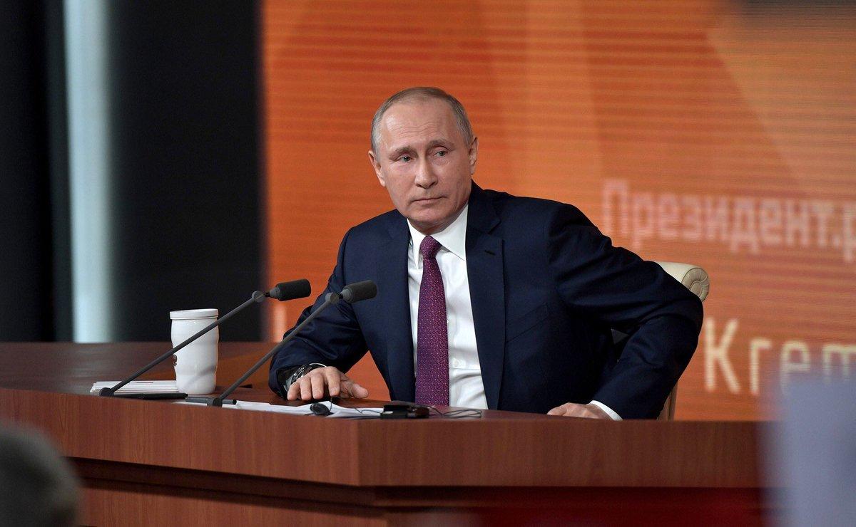 Названа возможная дата проведения большой пресс-конференции Путина