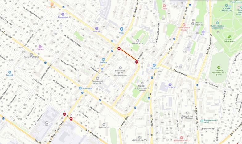 На улице Льва Толстого ограничат движение транспорта