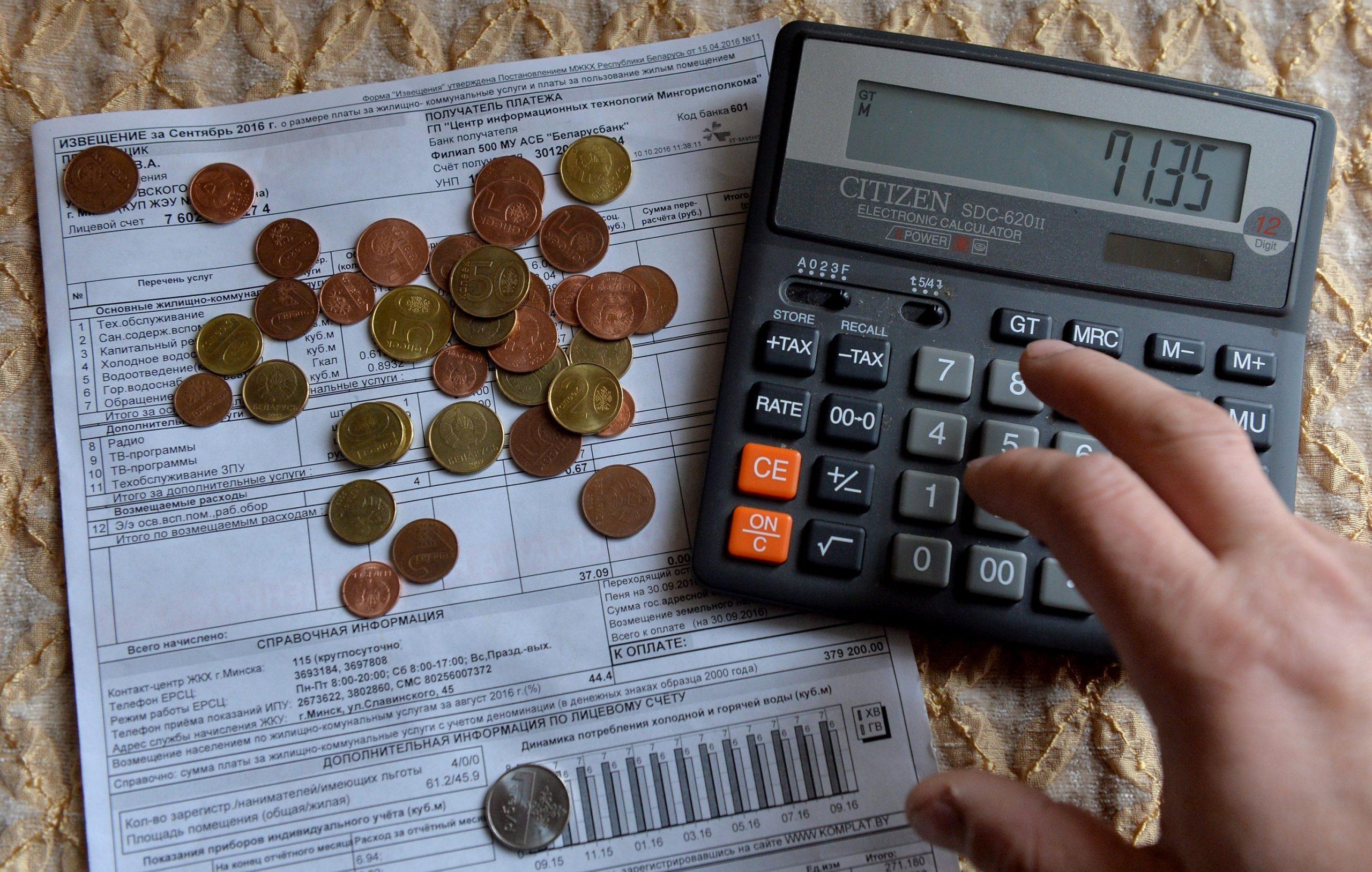 В Севастополе в 2021 году вырастет плата за коммунальные услуги