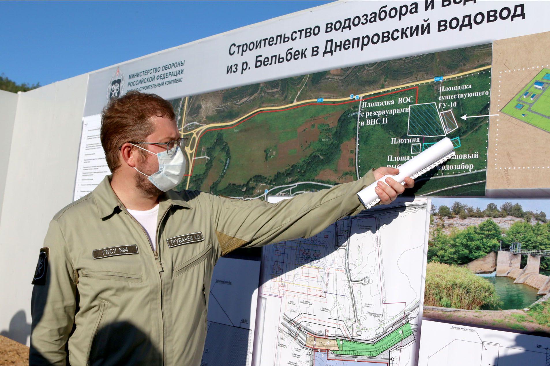 Стали известны сроки окончания строительства водозабора на реке Бельбек