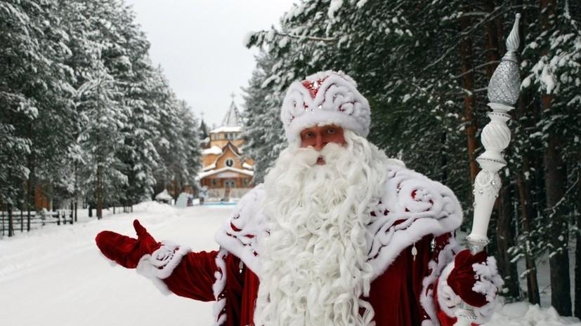 Дед Мороз рассказал, как загадывать желания на Новый год