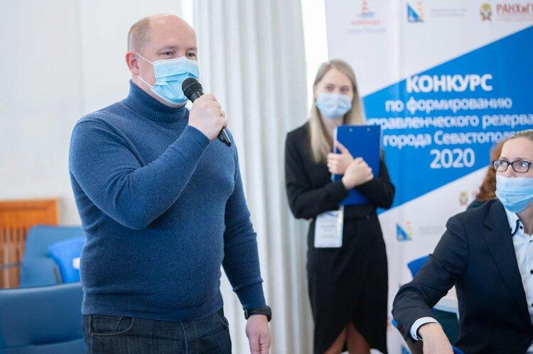 Второй этап кадрового конкурса губернатора завершился в Севастополе