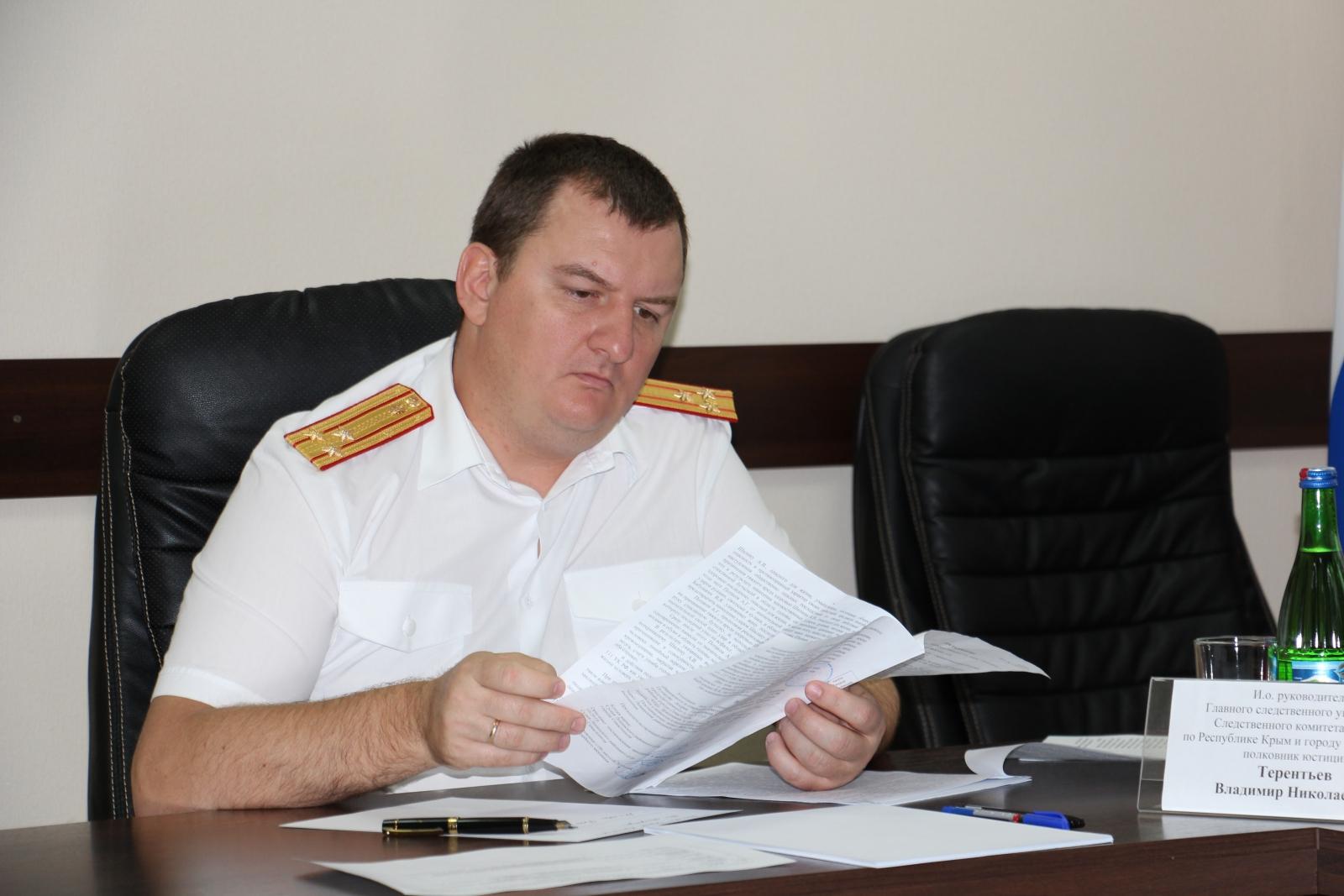 В Крыму назначили руководителя Следственного комитета