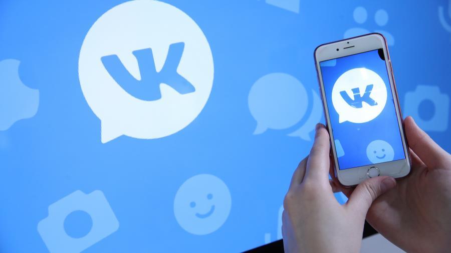 Соцсеть «ВКонтакте» назвала музыкального исполнителя года
