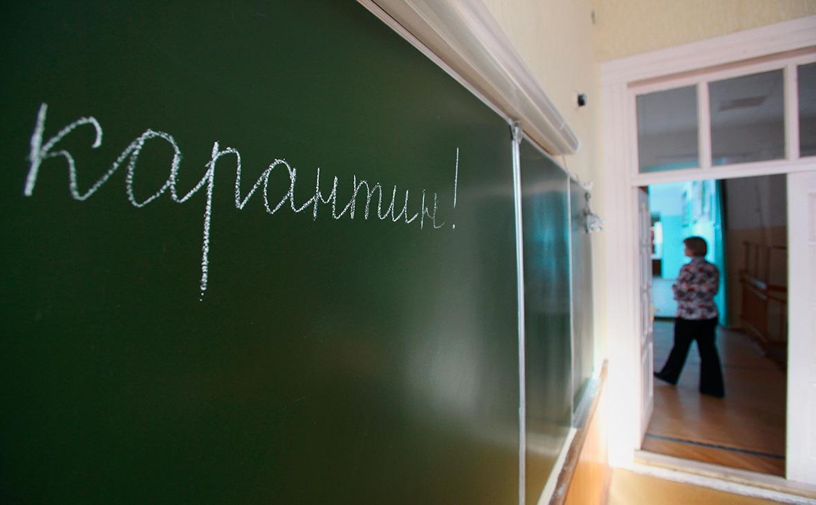 Сколько школьных классов в Крыму закрыты на карантин