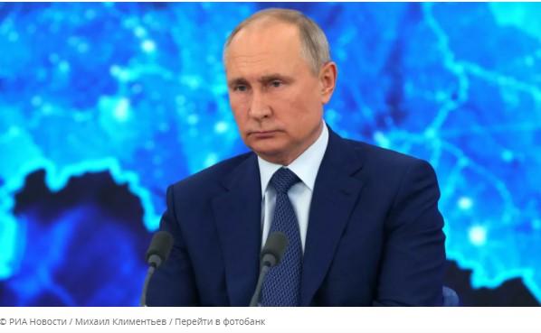 Путин назначил предновогодние выплаты семьям с маленькими детьми