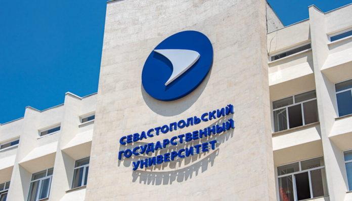СевГУ в Севастополе переходит на дистанционное обучение