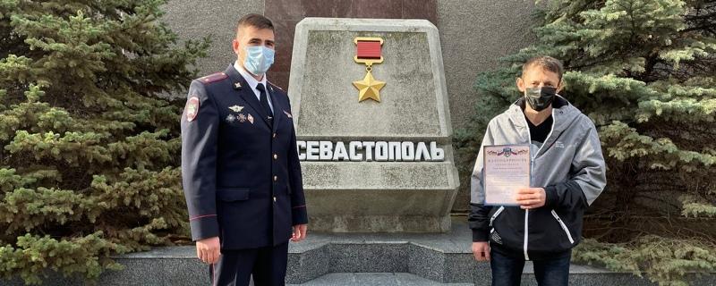 Севастопольцев наградили за нетерпимость к пьяным за рулем
