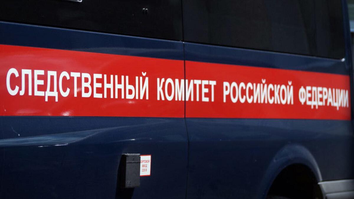 В Крыму возбудили уголовное дело после взрыва газа в доме