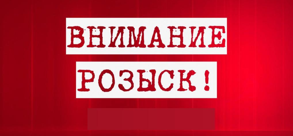 Внимание! В Крыму ищут пропавшего мужчину