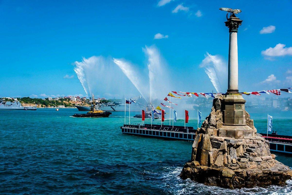 В Севастополе предлагают ввести новые памятные даты
