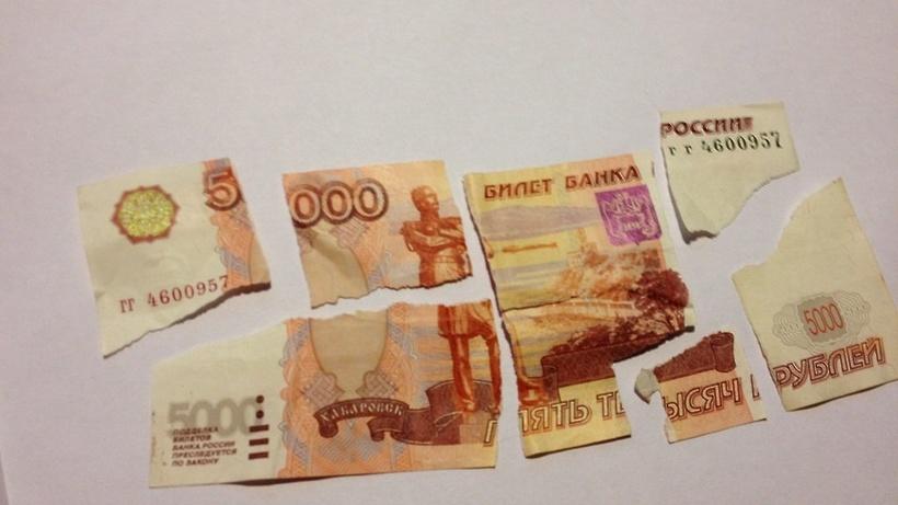 Как в Крыму поменять порванные деньги на новые