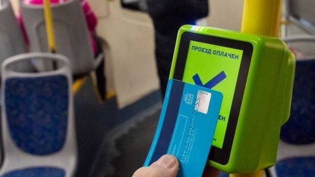 В Крыму дети могут оплачивать проезд детской банковской картой