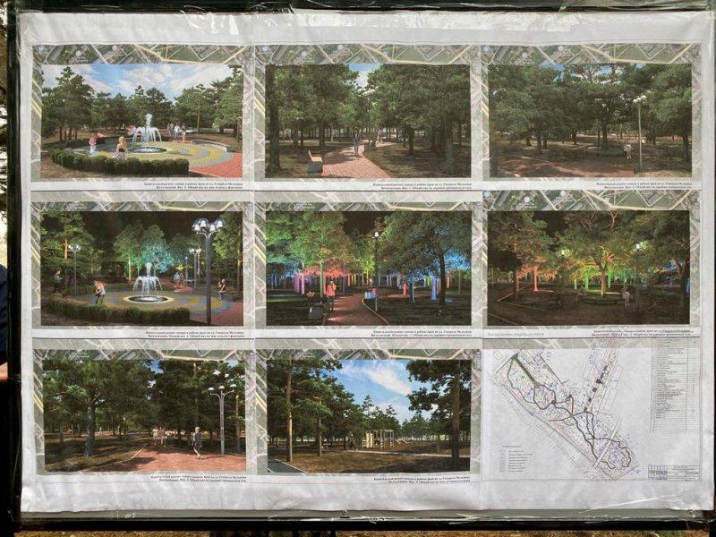 В Севастополе появится новое благоустроенное общественное пространство