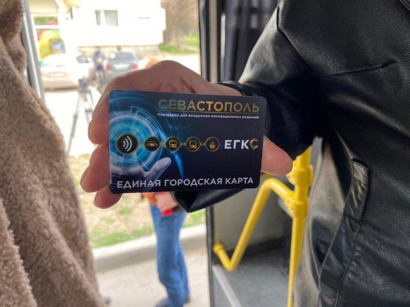 В Севастопольских маршрутках можно купить карту ЕГКС