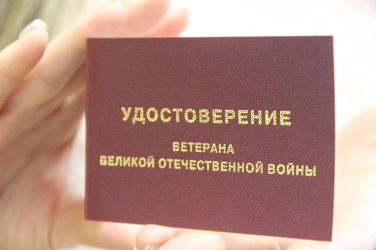 Жителям осажденного Севастополя выплатят по 75 тысяч рублей