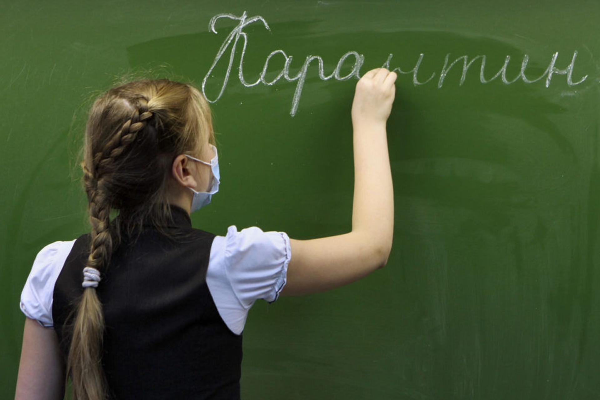 Сколько крымских классов закрыли на карантин по COVID