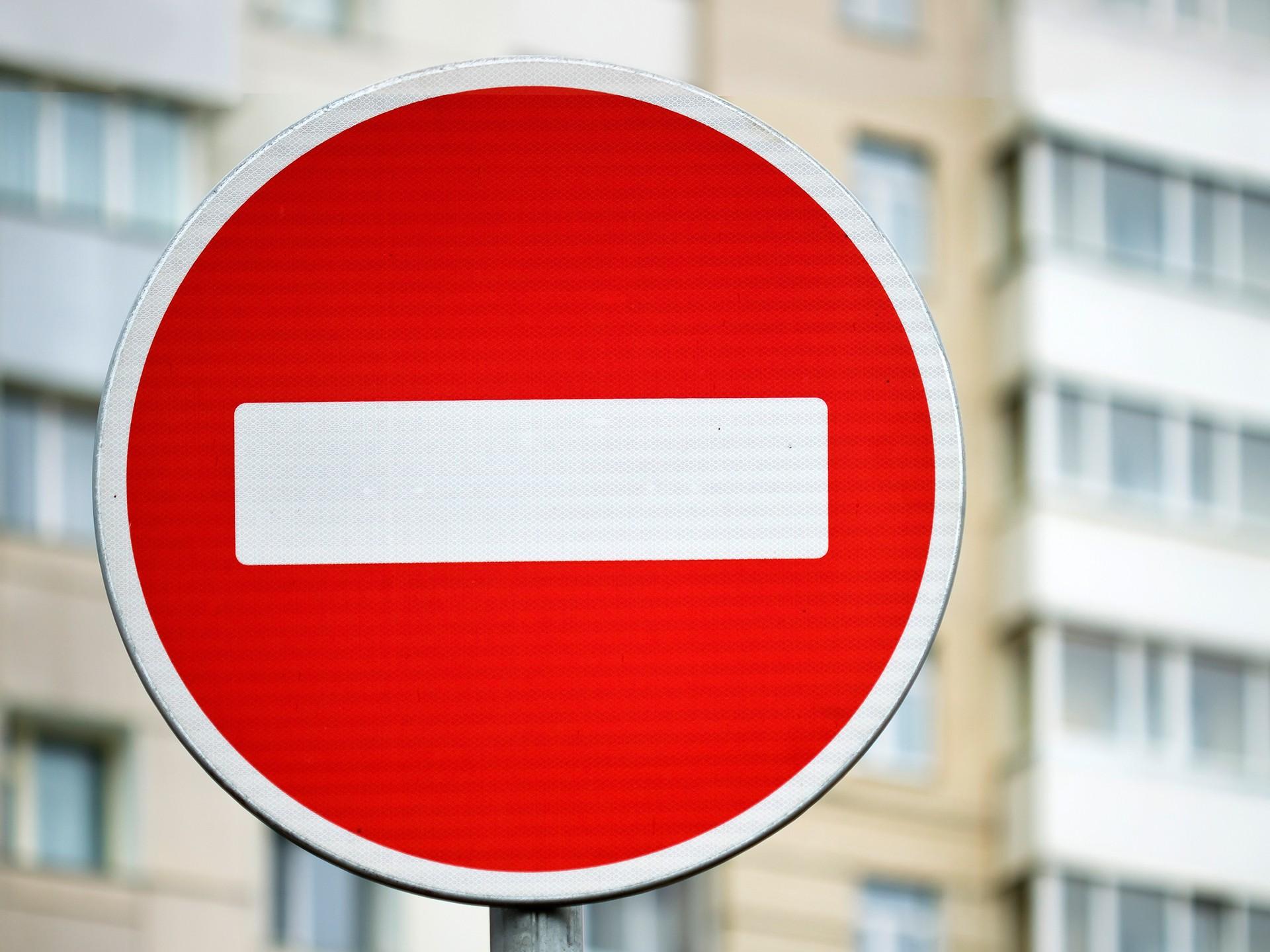 Несколько улиц в центре Севастополя закроют для транспорта на три месяца