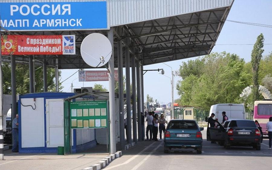 Мужчина при въезде в Крым хотел подкупить таможенника