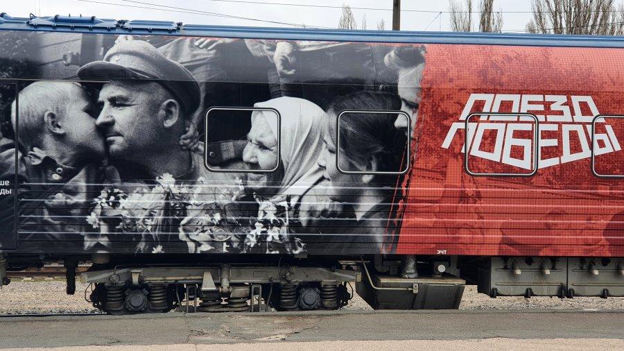 «Поезд Победы» прибыл в Севастополь (фото)
