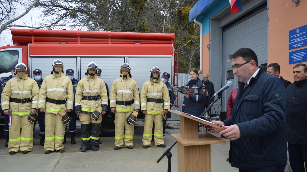 В поселке Научный открыли новую пожарную часть