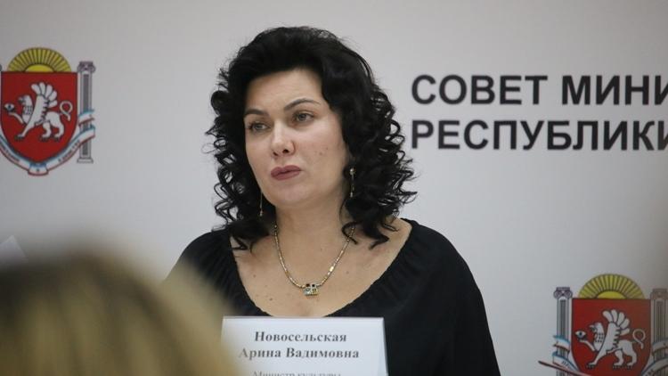 Ненормативная лексика министра культуры Крыма случайно попала в эфир (видео)