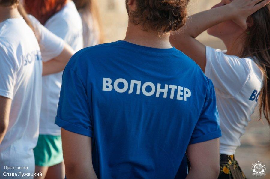 В Севастополе начали выдавать волонтерскую книжку
