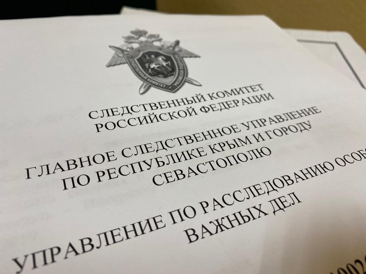 В Севастополе полицейский и адвокат попались на взятке в полмиллиона