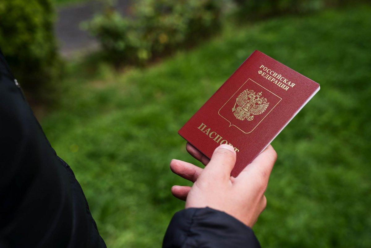 Россиянам рассказали, как обезопасить копию паспорта